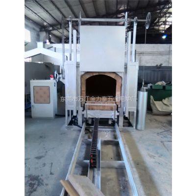 金力泰台车式BLRT2-120-7型玻璃陶瓷烤花退火工业电炉