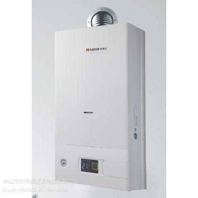 厂家批发 家用采暖燃气壁挂炉 天然气取暖洗浴两用采暖炉