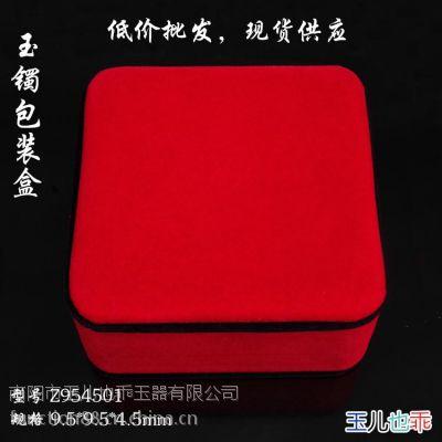 手镯盒批发 玉镯包装盒批发 红色绒布玉器包装盒批发 手链盒批发