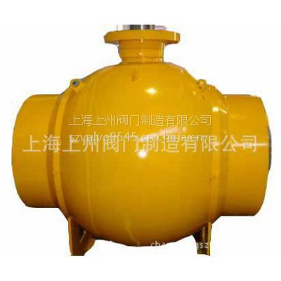 三块式焊接球阀 法兰式锻钢球阀 Q61F/Q361F/Q367F 上海上州阀门