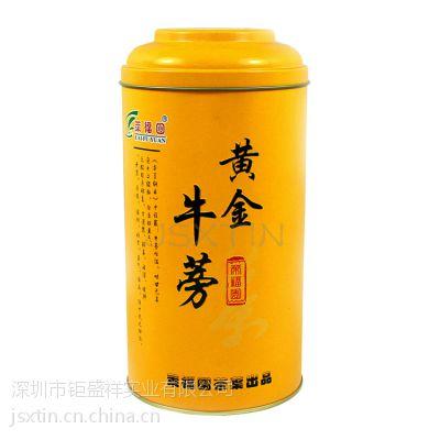 台湾黄金牛蒡茶铁罐 牛蒡铁盒批发 金荞麦马口铁罐