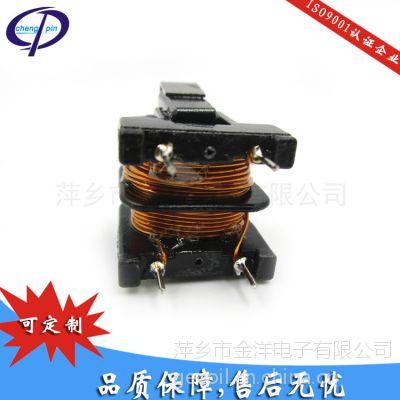 厂家供应共模电感UU16,立式双槽滤波器,质优价廉,欢迎来电详谈