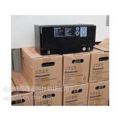 北京电池专卖Panasonic松下蓄电池12V28AH全国负责安装