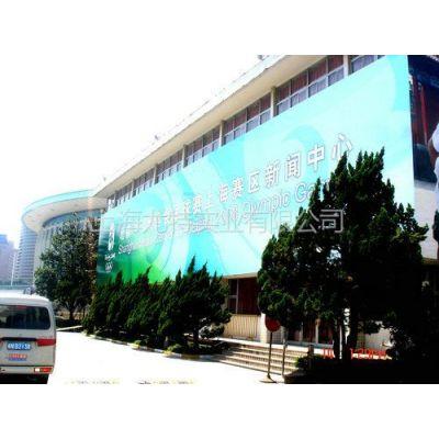 供应喷绘 墙面喷绘 室外喷绘 户外灯布喷绘 数码广告喷绘
