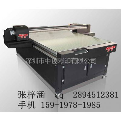 供应服装辅料打印彩绘机