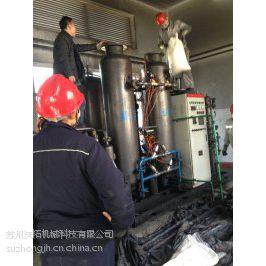 供应龙口铝材【制氮机维修】步骤