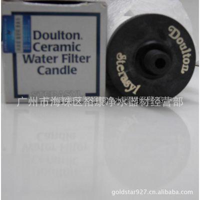 供应道尔顿陶瓷滤芯  Doulton 丹顿/英国道尔顿 标准型 Sterasyl