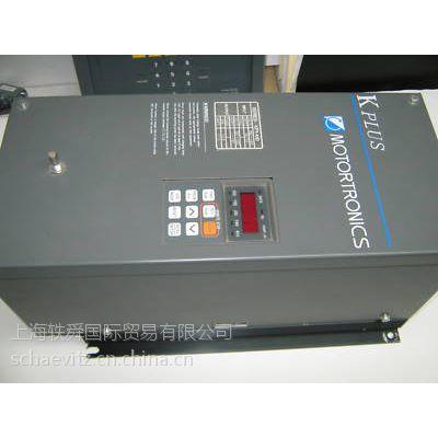 供应特价供应美国MOTORTRONICS低压软起动器