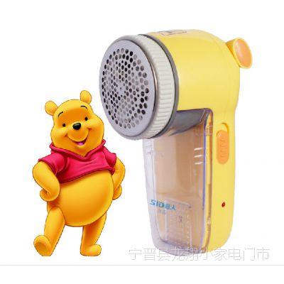 超人毛球修剪器SR2855剃毛球器充电式去球机小熊黄色可爱萌呆