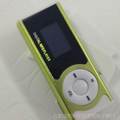 先科铝壳MP3播放器插卡小音箱有屏夹子照明灯有喇叭 迷你跑步运动