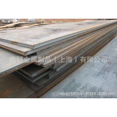 供应9CrWMn高碳合金工具钢 化学性能产品介绍现货报价 上海销售