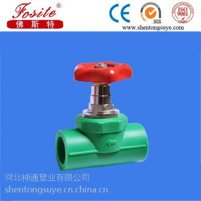 供应北京PPR管生产厂家
