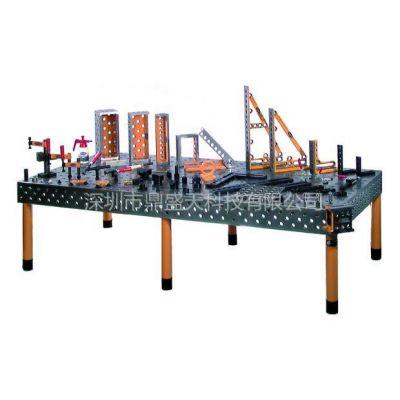 供应供应三维柔性焊接工装夹具--鼎盛天科技4008306696