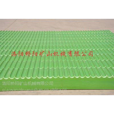 矿用PP塑料胶板 单绳绞车用塑料衬板