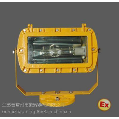 欧辉照明厂家直销BFC8100 外场防爆强光泛光灯