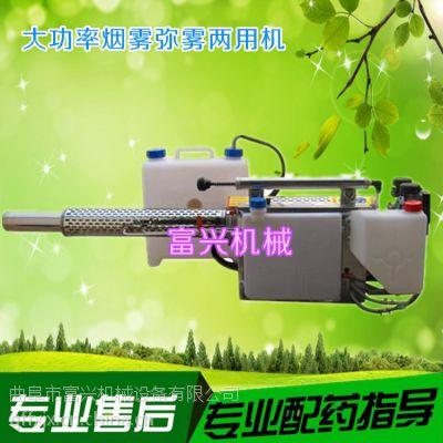 背负式打药烟雾机 农用背负式弥雾机 富兴 大棚专用小型喷雾打药机