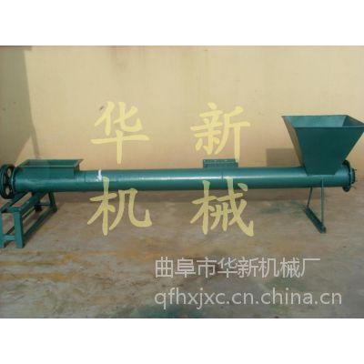 送料机械 管螺旋输送机 给料机输送设备