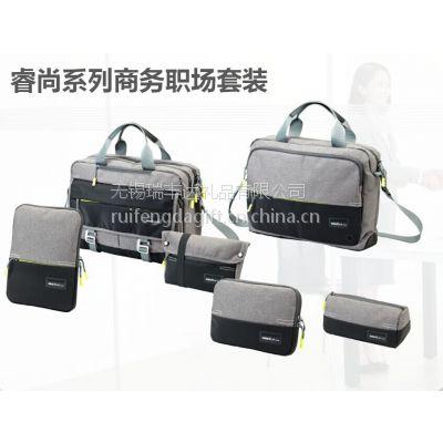 维仕蓝睿尚系列商务三件套 商务礼品定制 手提电脑包 平板电脑包 多用袋套装