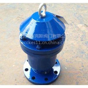 供应上海KP-10型快速排气阀,KP-10管道排气阀