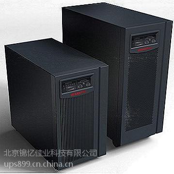 沈阳山特不间断电源销售代理报价3C20KS高频机工业机专卖