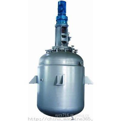 莱州东鑫供应500L蒸汽加热不锈钢反应釜