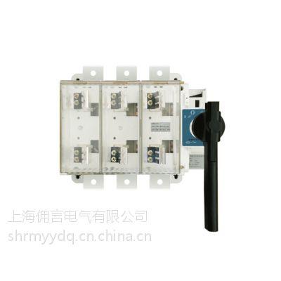 RNGR1-250/3 250A佣言电气隔离开关熔断器组