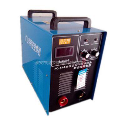 供应煤矿矿山专用1140V电焊机 江西焊机总代理 双电压焊机 进口焊机 质量好