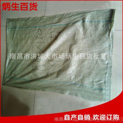 专业提供 80×130装棉花粮食新编织袋 格子编织袋 编织袋蛇皮袋