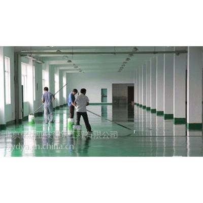 北京地坪漆施工 亿达亚安 仓库地坪漆施工