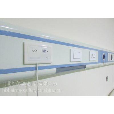 【河北凯茂】优质铝合金床头设备带 床头呼叫带