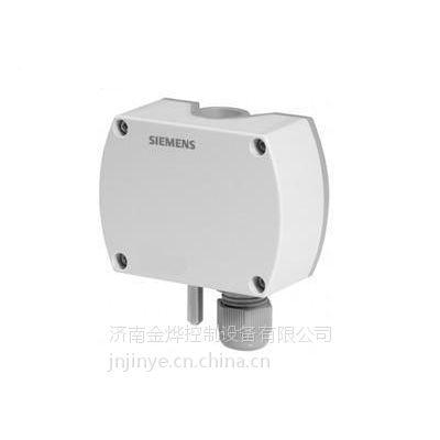 西门子QAM2120.040风道式温度传感器一级代理商
