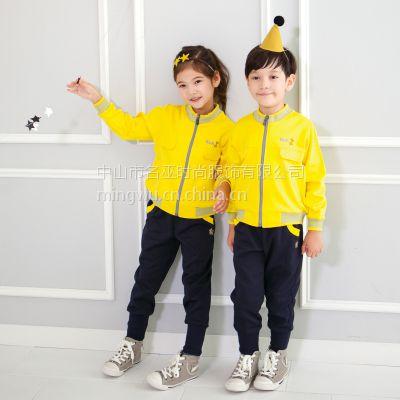 揭阳私立小学校服定做私立国际外语中小学英伦校服批发材质不起球不掉色版型合体穿着舒适符合教育局标准