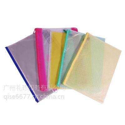 广州文件袋,批发文件袋,定制文件袋,高档文件袋