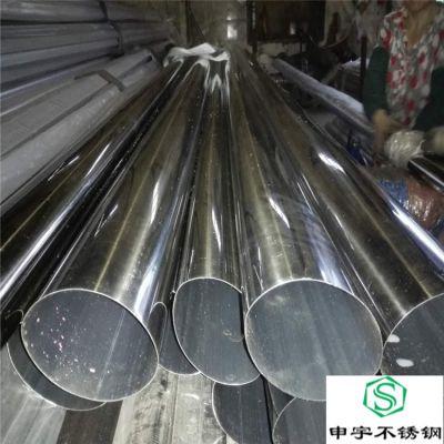 海南316材质不锈钢工业管 门窗用316不锈钢管