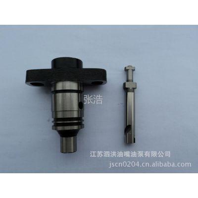 供应:PM泵柱塞偶件 PM3 PM4  PMφ9  PMφ9.5