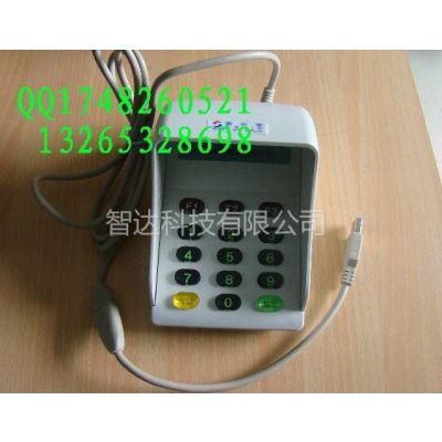 供应广州索利克SLE902U 语音密码键盘