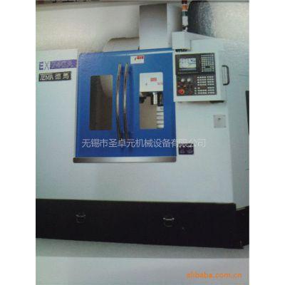 供应EX530(A)小型高速立式加工中心无锡市圣卓元机械设备有限