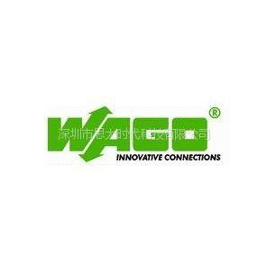 供应wago原装正品连接器 接线端子
