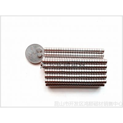 供应环形磁铁 直销 上海  强磁 钕铁硼磁铁 圆形 方形 沉头孔