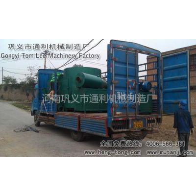 供应通利机械厂都有哪些木炭机设备?