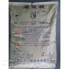 灌浆料 上海灌浆料 浙江灌浆料 CGM灌浆料