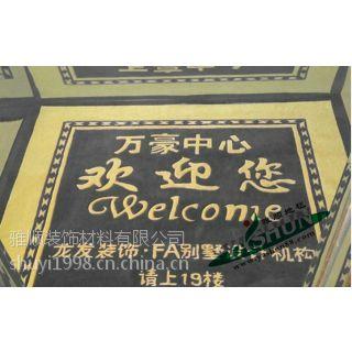 定做广州手工晴纶地毯生产厂家、手工晴纶印花地毯