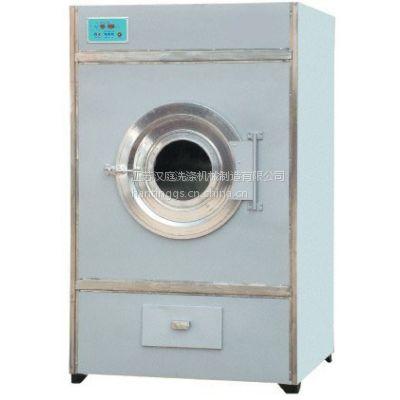 汉庭机械-供应广西南宁100kg工业烘干机、贵港洗衣房烘干机、柳州工业毛巾烘干机