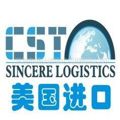 供应安利纽崔莱美国进口到中国大陆香港包税清关快件进口