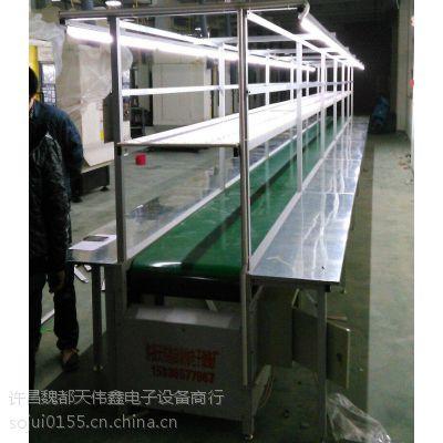 天伟鑫电子设备皮带拉 飞机位独立台流水线