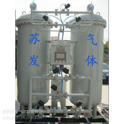 供应制氮机维修 换料 碳分子筛 更换纯度99.999%