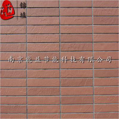 弯曲自如可曲面施工的柔性面砖软瓷砖 锦埴 劈开砖