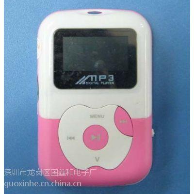 LG魔贝畅销直销OEM工厂直销蓝牙MP3 运动MP3 头戴MP3 5GB
