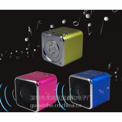 铝合金外观 数码显示 带收音铝合金音箱