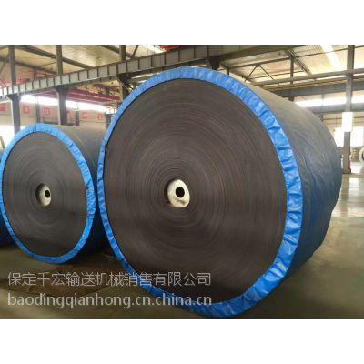 保定千宏输送机械销售有限公司、厂家直销NN200尼龙帆布输送带、聚酯输送带